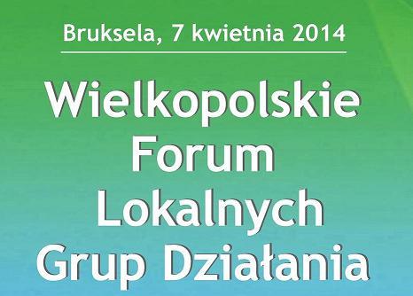 II Wielkopolskie Forum Lokalnych Grup Działania