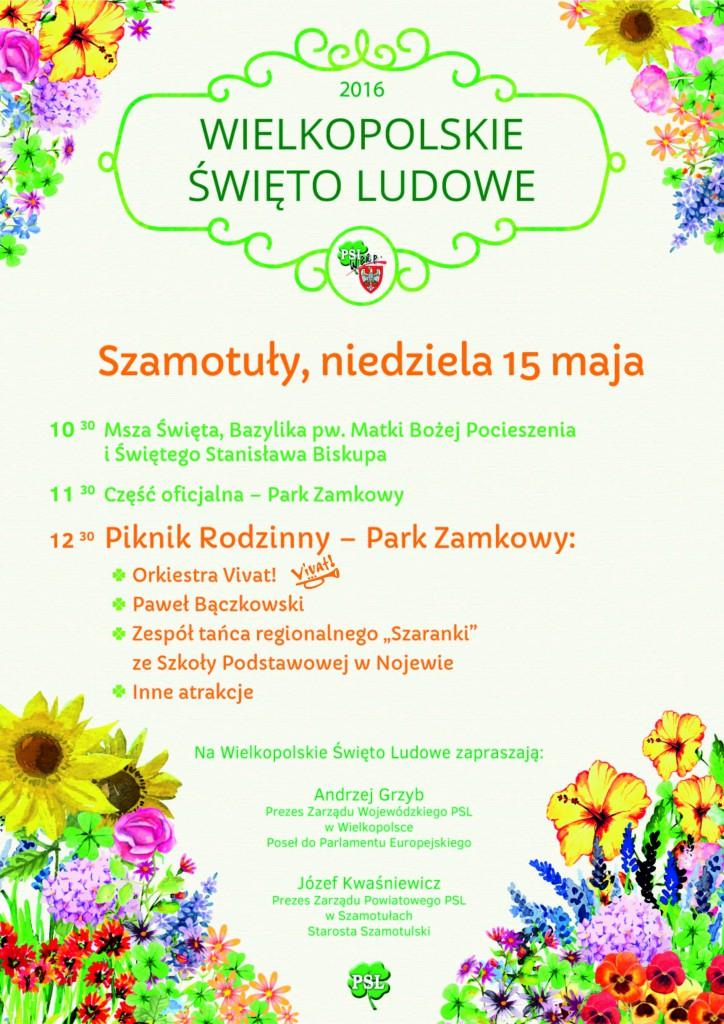 plakat WŚL 2016 a (2)