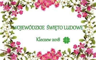 wśl_zaproszenie_zewZ KONICZYNKA-1